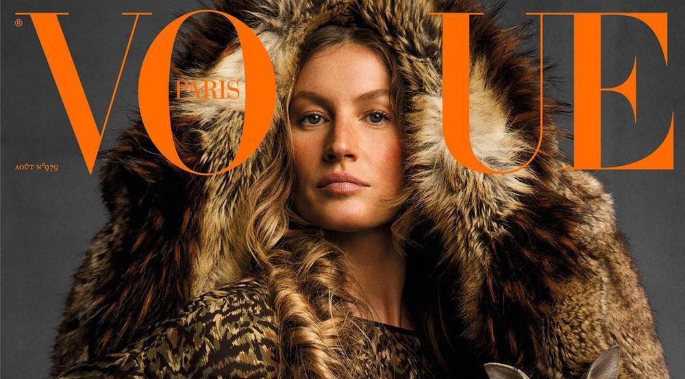Gisele Bündchen ziert das Cover der August-Ausgabe der