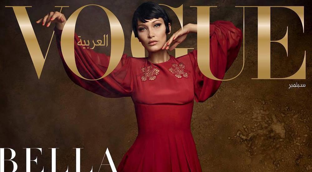 """Die arabische """"Vogue"""" schmückt sich mit Bella Hadid - und ist damit nicht allein"""