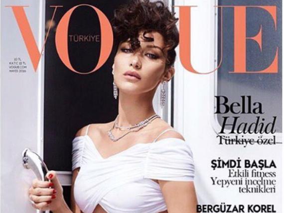 Bella Hadid trägt auf ihrem allerersten