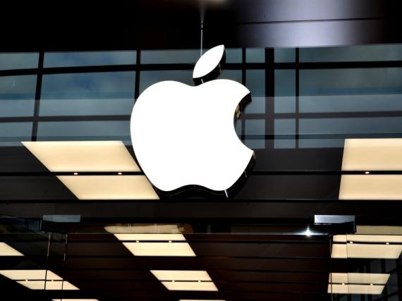 Apple wird vermutlich im Herbst 2016 das neue iPhone 7 veröffentlichen