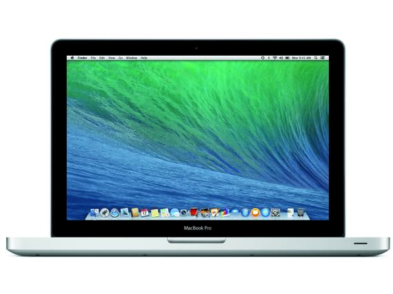 Das neue MacBook Pro soll im vierten Quartal erscheinen