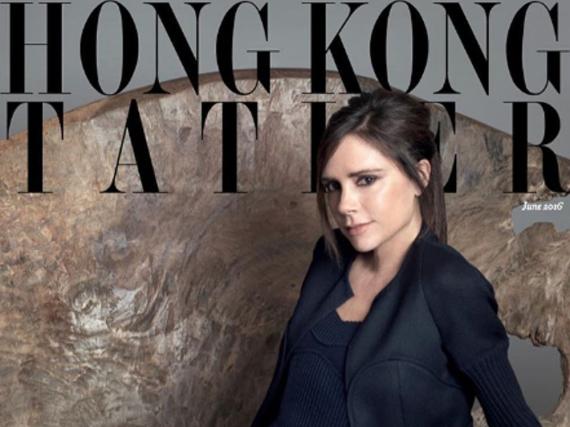 Victoria Beckham auf dem Cover des