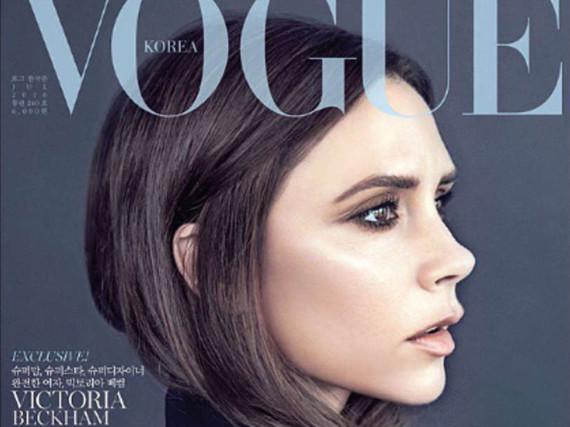 Victoria Beckham ziert das Cover der Juli-Ausgabe der koreanischen