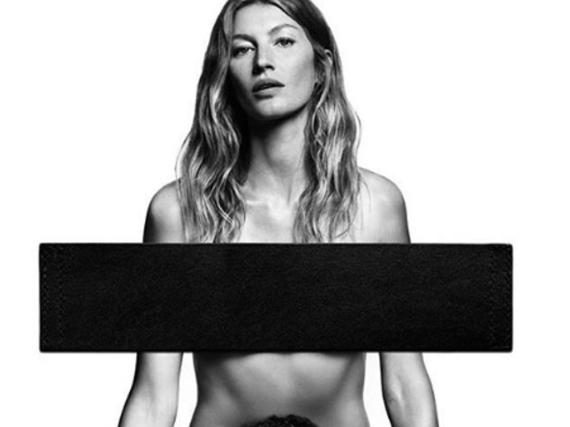 Gisele Bündchen und Caua Reymond machen Werbung für Givenchy Jeans