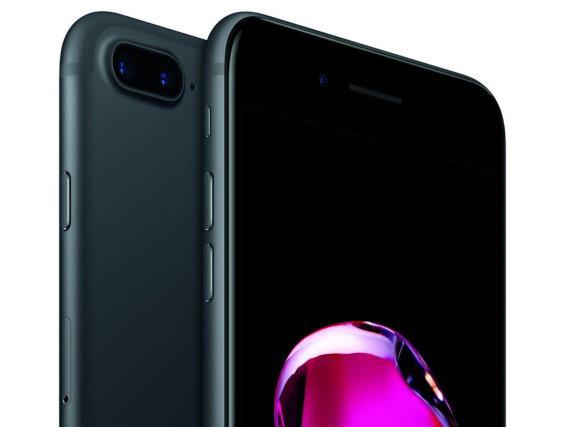 Seit 2014 soll eine versteckte Funktion im iPhone schlummern