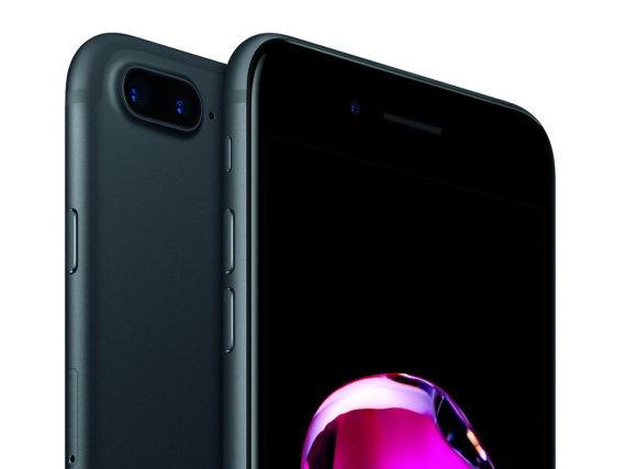 Über das neue Update dürften sich vor allem Besitzer des iPhone 7 Plus freuen, denn es liefert eine coole Kamerafunktion