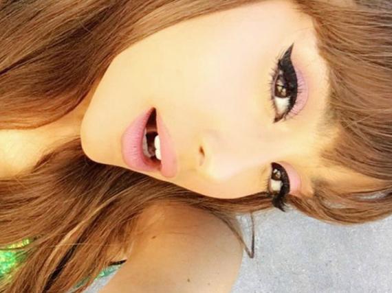 Ariana Grande postete diesen Schnappschuss auf Instagram