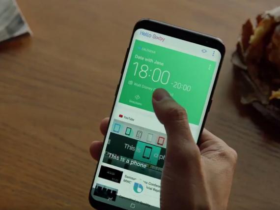 Die bemerkenswerteste Neuerung: Das fast randlose Display des Samsung Galaxy S8